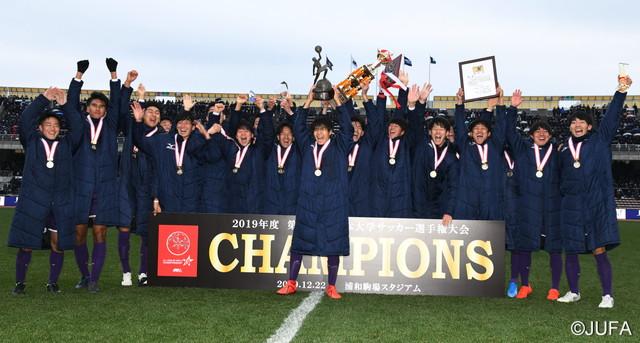 【結果】 『2019年度 第68回全日本大学サッカー選手権大会』 決勝